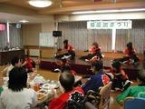 緑風園まつり2010-22