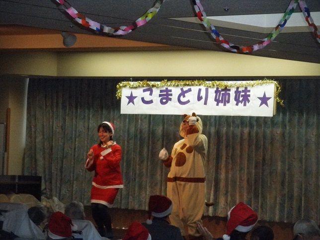 クリスマスパーティー (7)