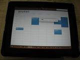 週間スケジュール画面(カレンダー)