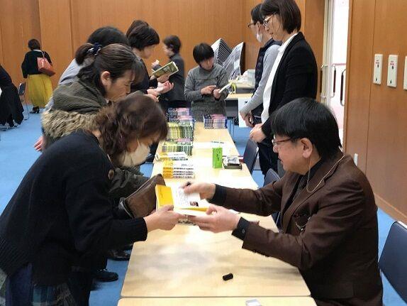 坂井市講演3