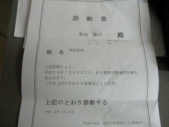 介護支援専門員についての各種申請と申請書のダウンロード - 埼玉県
