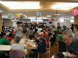 緑風園まつり2010-18