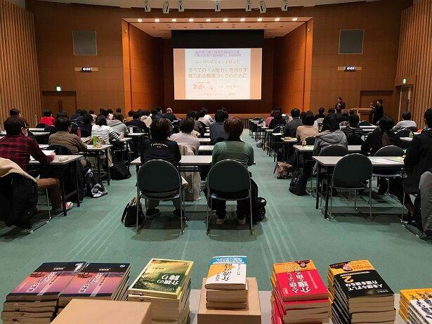 福井市講演2