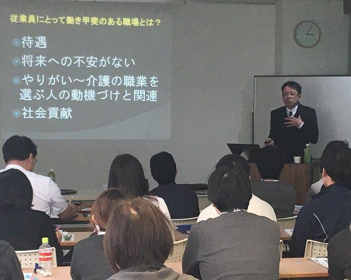 社会医療法人・清風会職員研修3