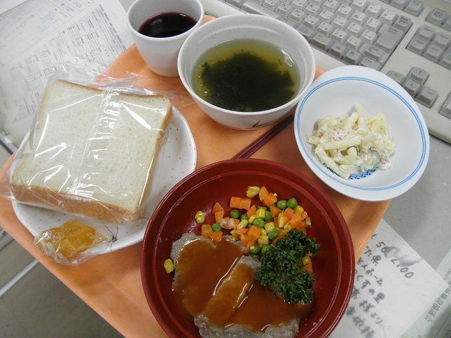 火曜日の昼食