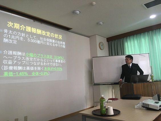 社会医療法人・清風会職員研修5