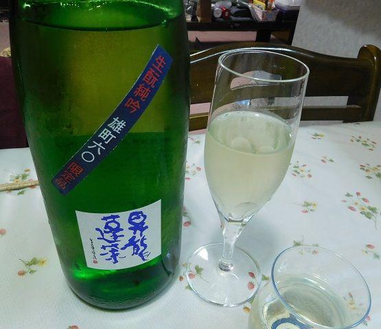 昇龍蓬莱・生酛純米吟醸