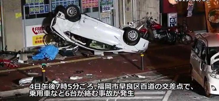 福岡高齢度ドライバー暴走事故6.4