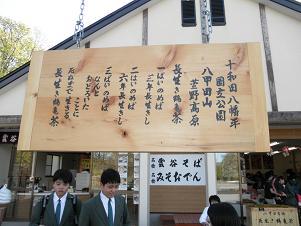 長生き鶴亀茶