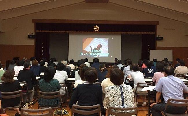 熊本山都町講演