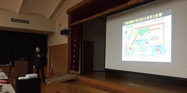熊本山都町講演3
