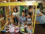 緑風園まつり2010-7