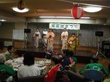 緑風園まつり2010-28