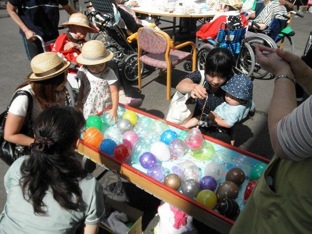 緑風園まつり2014-23