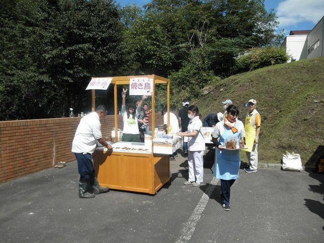 緑風園まつり2014-11 (2)
