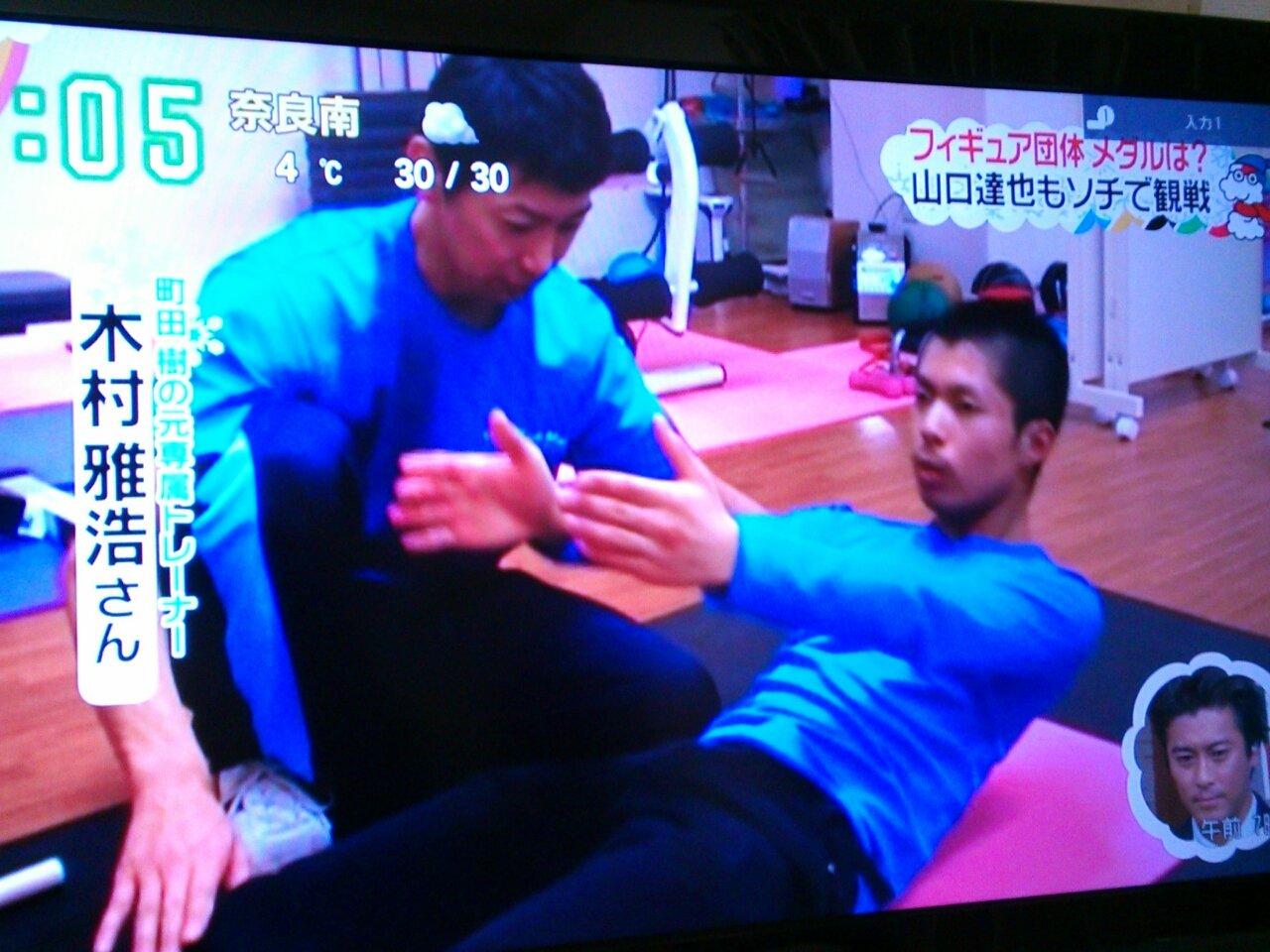 フィギュアスケート~町田樹選手...