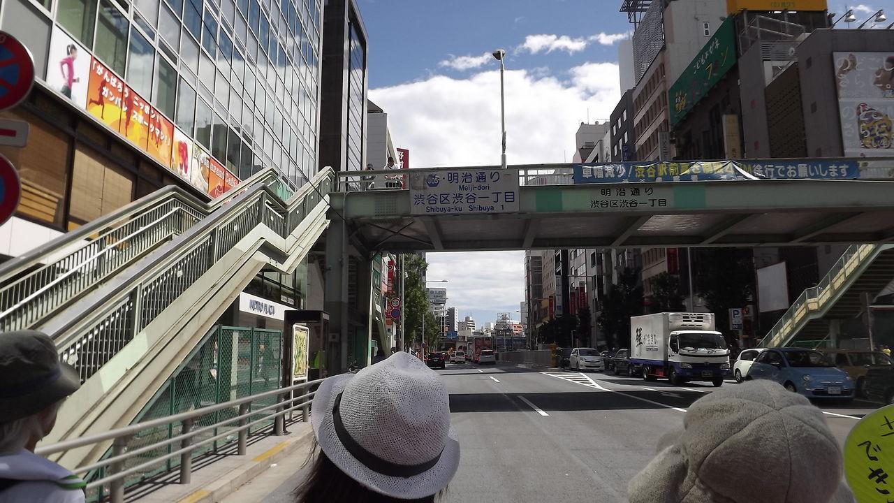 私日記「のびる」 〜日本・新潟より〜                jiyuujinn