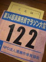 02120f47.jpg