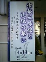 0657fdaf.jpg