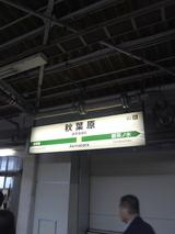 0b8f5e57.jpg