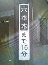 0cebd1c6.jpg