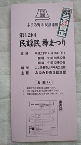 1d35714a.jpg