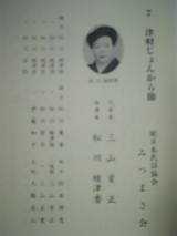2c331b22.jpg
