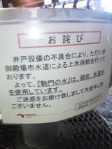 3c2ec109.jpg