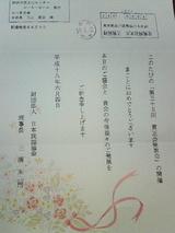 4b6ccedf.jpg