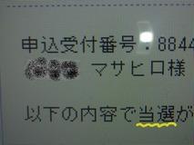 151227_165021_ed_ed
