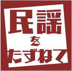 NHKminyoulogo