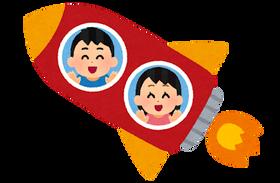 space_rocket_kids_naname