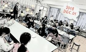 18-12-01-12-55-27-014_deco