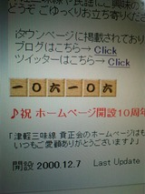8c1ce3cf.jpg