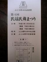 9a59781d.jpg