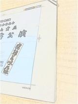 9d799dac.jpg