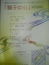 ab90574c.jpg