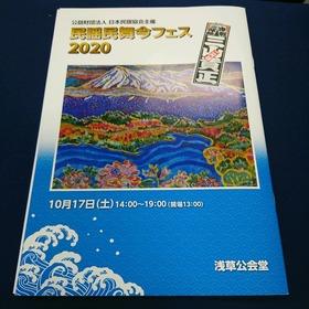 20-10-16-17-24-09-003_photo