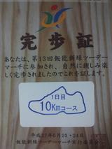 b54bea80.jpg