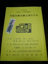 bb75de82.jpg