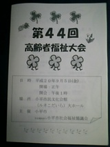 c03ab4bd.jpg