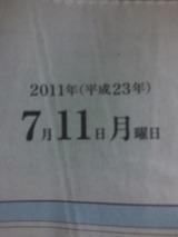 ce7a5814.jpg
