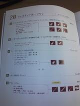 d5cfb14d.jpg