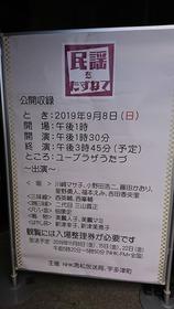 DSC_2284