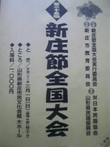 e88f6c10.jpg