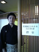 f30159c1.jpg
