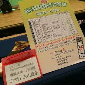 21-07-04-13-30-13-145_photo
