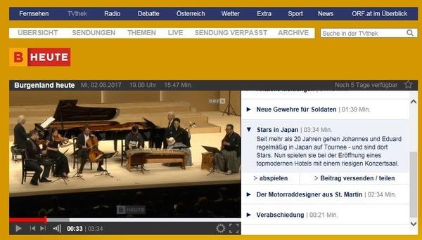 ORF取材動画