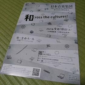 21-09-18-20-36-27-847_photo