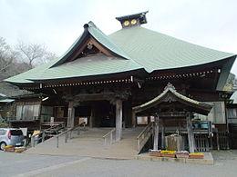 Gumyouji